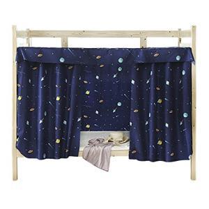 間仕切りカーテン 目隠し 2段ベッド用 お洒落 遮光カーテン 天蓋テント 虫よけカーテン 学生寝室ベッド 男女兼