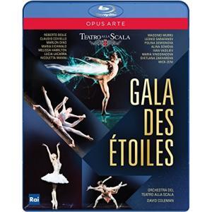 エトワール・ガラ ミラノ・スカラ座2015(ザハーロワ「瀕死の白鳥」/ボッレ「プロトタイプ」他)[Blu-ray]