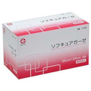 (当店人気ランキング第7位)白十字 ソフキュアガーゼ 25cmx25cm 4折 200枚入