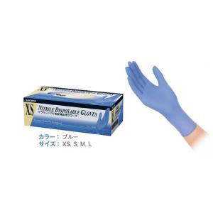 サラヤ ニトリル検査検診用グローブ(未滅菌) パウダーフリー ブルー 200枚入 10箱(1ケース)