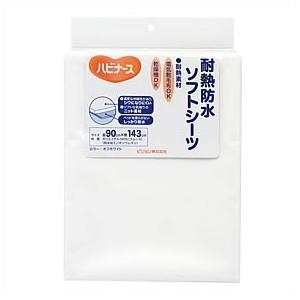 ピジョンタヒラ(ハビナース) 耐熱防水ソフトシーツ オフホワイト タテ90×ヨコ143cm 11168 |wel-sense-shop