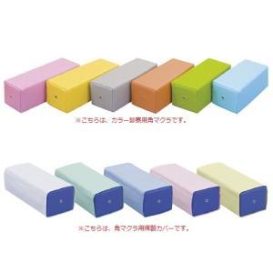 【サブコード/カラー】 01 白 02 アイボリー 03 黒 04 茶 05 ライトグリーン 06 ...