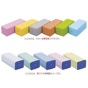 【サブコード/カラー】 01 ホワイト 02 グリーン 03 ブルー 04 ピンク 05 イエロー ...