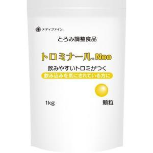 メディファイン とろみ調整食品 トロミナールNeo(顆粒) 1kg|wel-sense-shop