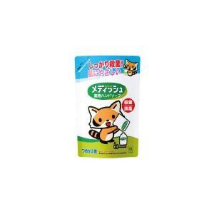 (在庫あり!)牛乳石鹸共進社 メディッシュ 薬用ハンドソープ 詰替用 220mL|wel-sense-shop