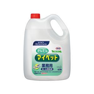 花王 かんたんマイペット 業務用 4.5L ホール用洗剤 021168 1-8113-11|wel-sense-shop