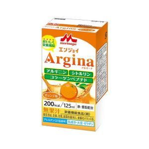 クリニコ エンジョイArgina(アルギーナ) オレンジ 1箱(24パック入)|wel-sense-shop