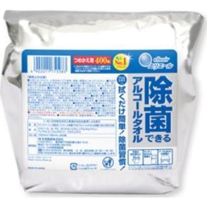 【在庫あり!】エリエール 除菌できるアルコールタオル つめかえ用 400枚入 大王製紙|wel-sense-shop