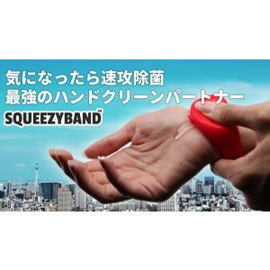 (在庫あり!)リストバンド型サニタイザー SQUEEZYBAND スクイジーバンド キッズ(小さめ)サイズ 1個入|wel-sense-shop