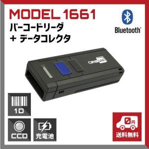 ワイヤレスバーコードスキャナー MODEL 1661 (メモリ内蔵 データコレクター)|welcom-barcode