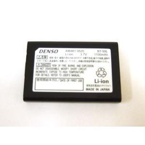 バッテリパック (BHT-500B/500Q用 DENSO/デンソー)|welcom-barcode