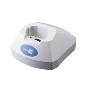 8001用 抗菌 通信クレードル CRDL-8001HUSB (USB-COM接続)|welcom-barcode