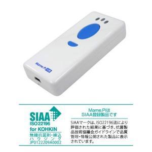 ちっちゃ〜いワイヤレスデータコレクター 豆っぴ MamePi-WLV (レーザータイプ)|welcom-barcode