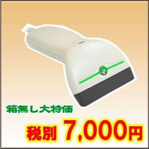 ECO包装割引 箱潰れ品 バーコードタッチスキャナー USBee-1000 (USB接続)|welcom-barcode