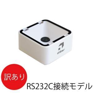 【訳あり】小型二次元バーコードリーダー  RS232接続 ACアダプタ付 eTicketS eチケットリーダー QRコード ウェルコムデザイン diBar|welcom-barcode