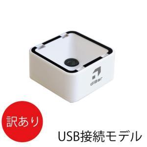 【訳あり】小型二次元バーコードリーダー  USB接続 eTicketS eチケットリーダー QRコード ウェルコムデザイン diBar|welcom-barcode
