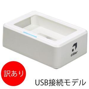 【訳あり】二次元バーコードリーダー USB接続  eTicketX eチケットリーダー QRコード ウェルコムデザインdiBar|welcom-barcode