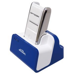 超小型 Bluetooth バーコードデータコレクター OPN-2002i+OPN-2002シリーズ用USBハブ機能搭載充電クレードルdiBar coolCradleセット|welcom-barcode
