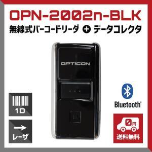 超小型ワイヤレスバーコードデータコレクター OPN-2002n-BLK メモリ内蔵 (無線バーコードリーダー)|welcom-barcode