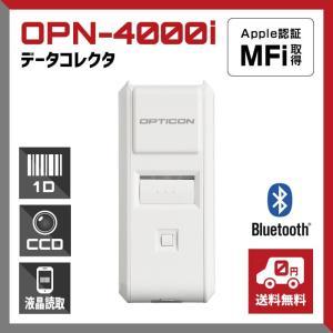 【送料無料】超小型ワイヤレスバーコードデータコレクター OPN-4000i-WHT, Bluetooth, MFiライセンス, CCDスキャナー, メモリ内蔵, 液晶読み取り, 無線, 軽量|welcom-barcode