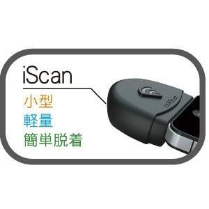 デモ機販売  iPod/iPhone/iPad対応モバイルバーコードリーダー iScan Dockコネクタ|welcom-barcode