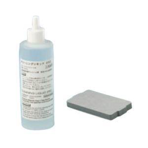 TCP400カードリーダー/ライター用クリーニングキット(A) PVC 59993601 TCP-CLN-KITA-PVC 厚手カード30枚+250mlボトル1本|welcom-barcode
