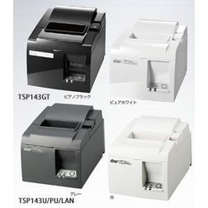 TSP143LAN-GRY-JP Future PRNT (電源内蔵・オールインワンパッケージ) TSP100 LANシリーズ(LAN接続) グレー|welcom-barcode