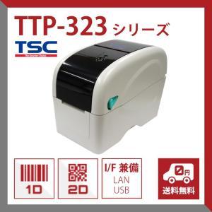 熱転写バーコードプリンター (RTC付) 300dpi 2インチ幅 LAN/USB兼備 (99-040A032-41LF)|welcom-barcode