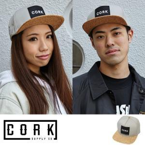 Cork Supply Co コルクサプライ キャップ Holler メンズ スナップバック コルクバイザー フリーサイズ グレー|welcome