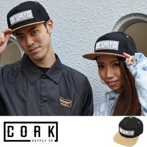 Cork Supply Co コルクサプライ キャップ Dar メンズ スナップバック コルクバイザー フリーサイズ ブラック|welcome