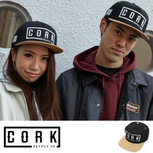 Cork Supply Co コルクサプライ キャップ メンズ レディース ユニセックス Standard スナップバック コルクバイザー フリーサイズ ブラック|welcome