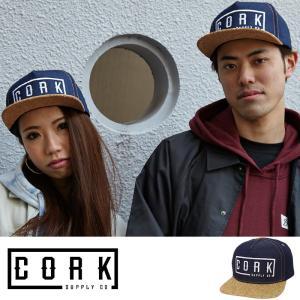 Cork Supply Co コルクサプライ キャップ メンズ レディース ユニセックス Standard スナップバック コルクバイザー フリーサイズ デニム|welcome