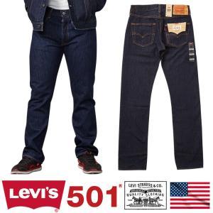 言わずと知れた世界で初めてジーンズを生産したブランドで現在もデニムシーンをリードするLevi'sの本...