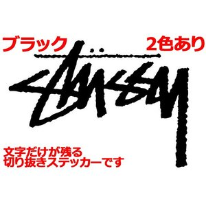 STUSSY ステューシー ステッカー メンズ Original Stock Decal Sticker USAモデル