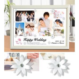 結婚祝い 写真立て 名入れ、名前入り 結婚式の感動をまとめて...