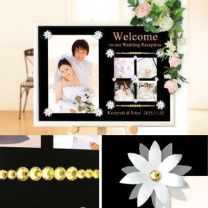 ウェルカムボード 写真2〜5枚入り エレガントで贅沢な結婚式...