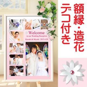 ウェルカムボード 写真9枚入り A2 結婚式はピンクと決めて...
