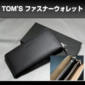 TOM'S ファスナーウォレット