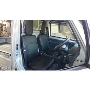 スズキ キャリィ トラック DA16T (2013/09〜2015/08)用 シート カバー SUZUKI CARRY 軽トラ 軽トラカスタム welcstore