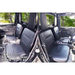 スズキ キャリィ トラック DA16T (H27/09〜)用 シート カバー SUZUKI CARRY 軽トラ 軽トラカスタム welcstore