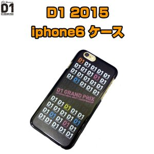 D1 2015 iphone6 ケース|welcstore