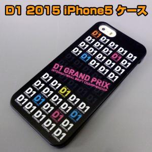 D1 2015 iphone5 ケース|welcstore