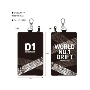 D1 モバイルポーチ|welcstore