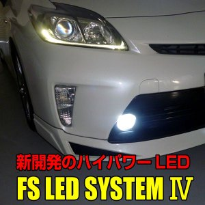 J-NEXT FS LED SYSTEM 4|welcstore|01