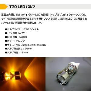 トヨタ ノア 80系用 ウインカーLED キット|welcstore|02