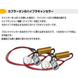 トヨタ ノア 80系用 ウインカーLED キット|welcstore|03