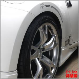 ポリウレタン製ファッションモール J-Line10 4本セット〈無塗装・汎用タイプ〉|welcstore|02