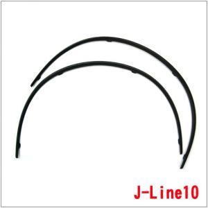 ポリウレタン製ファッションモール J-Line10 4本セット〈無塗装・汎用タイプ〉|welcstore|03