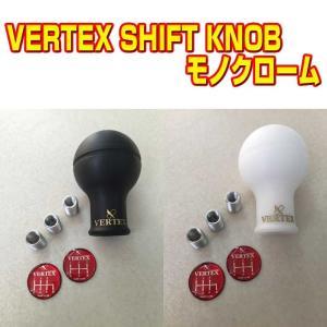 VERTEX SHIFT KNOBモノクローム|welcstore