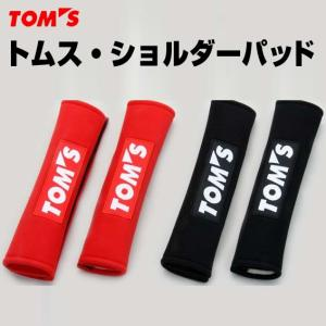 TOM'S トムス ショルダーパッド 2個入り|welcstore